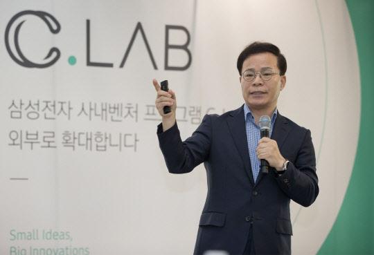 삼성전자 C랩, 청년실업 구원투수… 스타트업 500개 육성